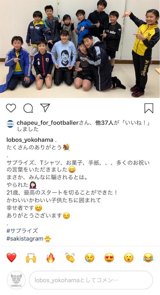 f:id:neutralfootball:20190208141637j:image
