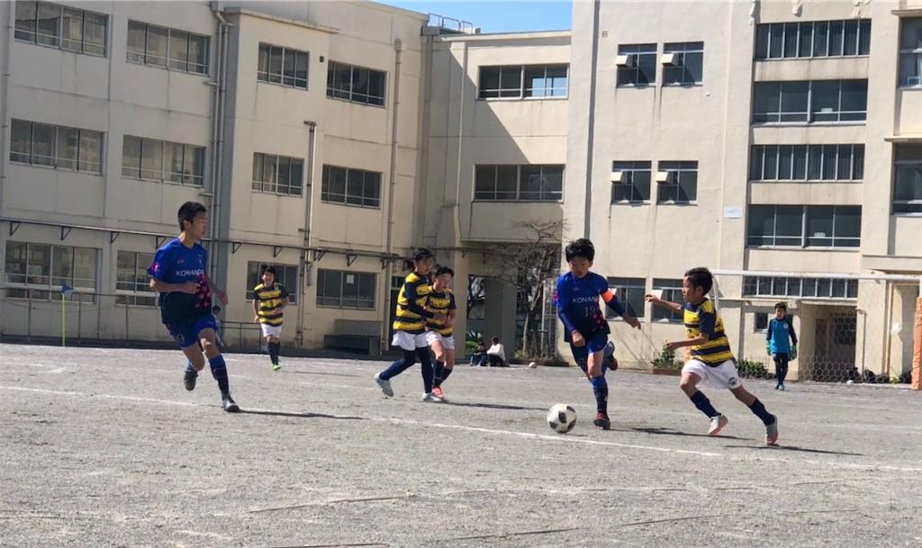 f:id:neutralfootball:20190328120043j:image