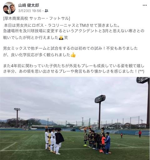 f:id:neutralfootball:20190331125311j:image