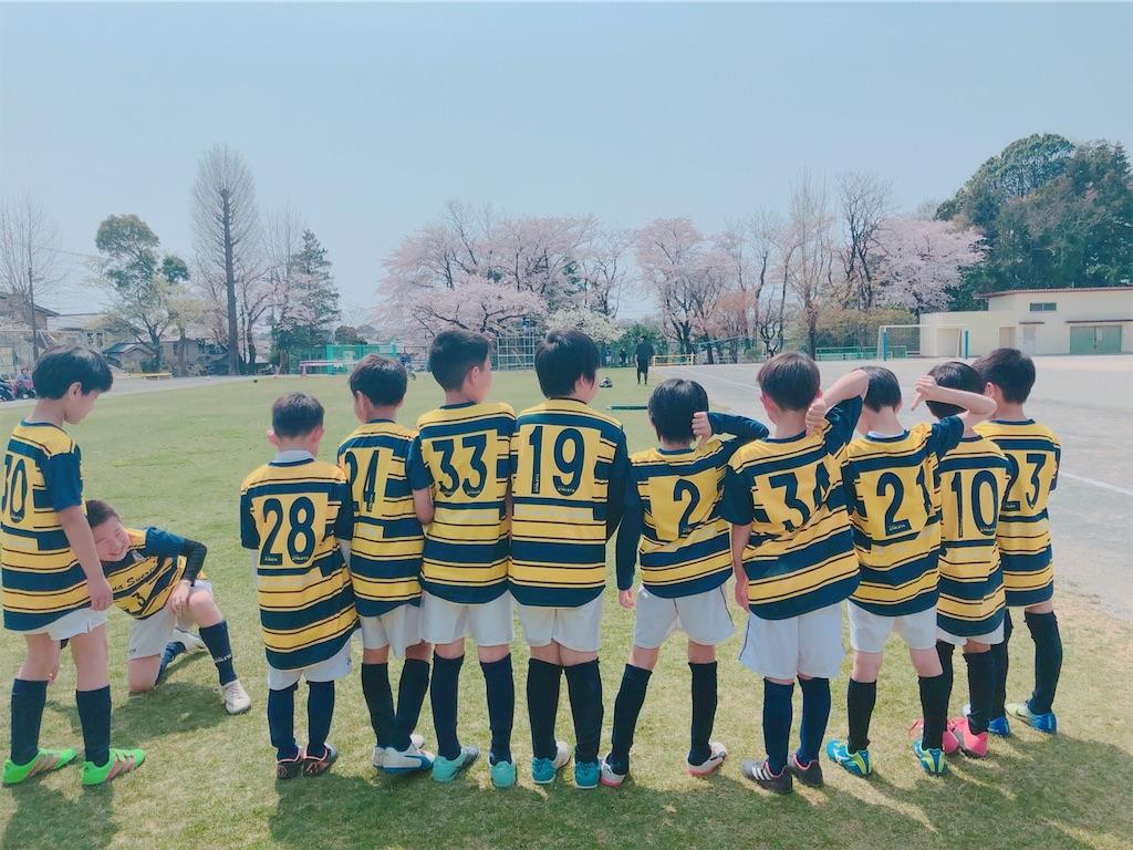 f:id:neutralfootball:20190415164851j:image
