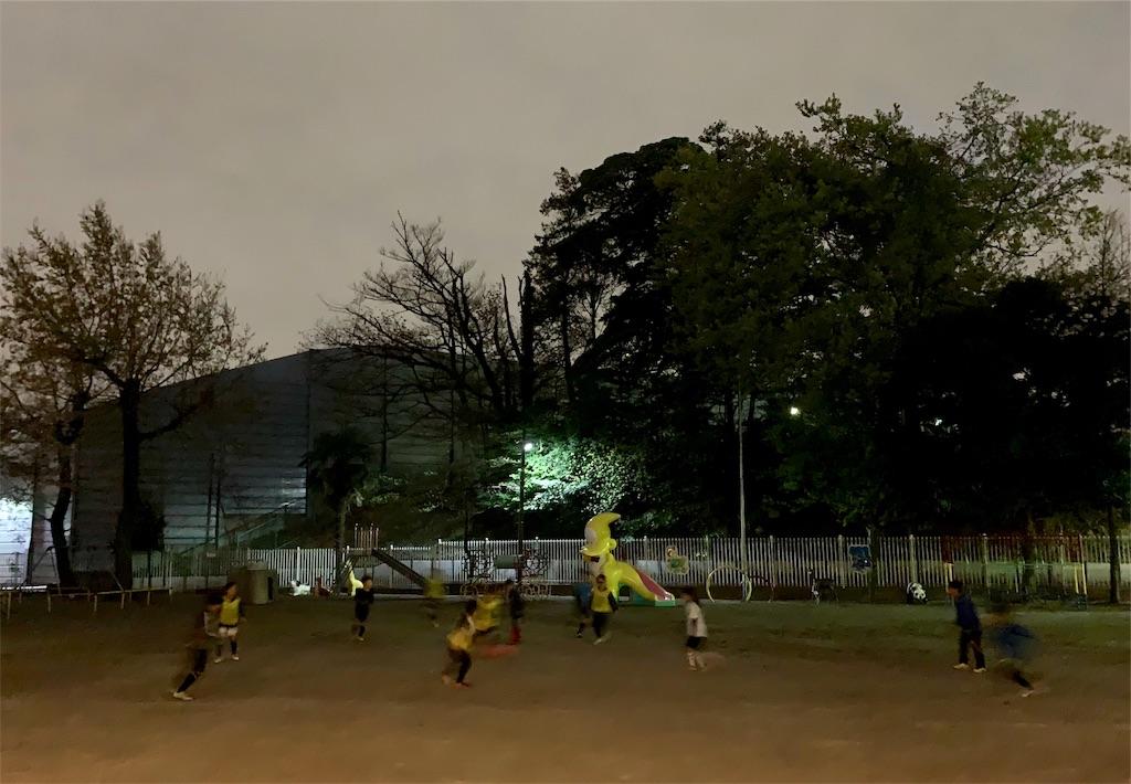f:id:neutralfootball:20190415165040j:image
