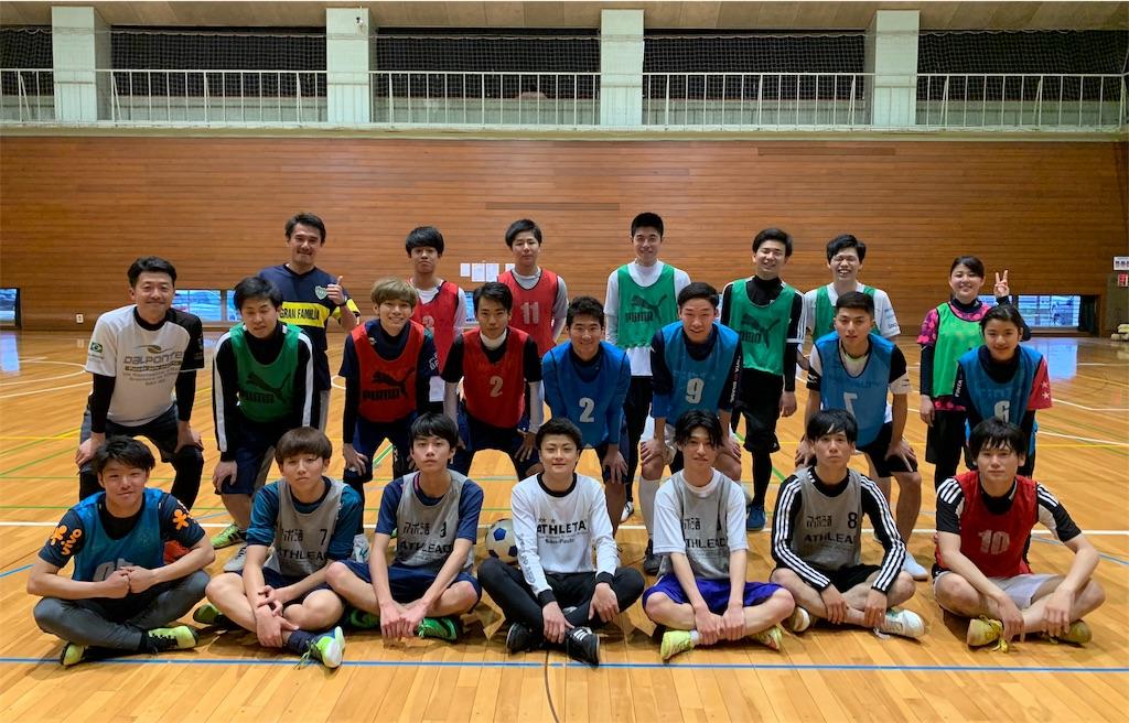 f:id:neutralfootball:20190519094440j:image