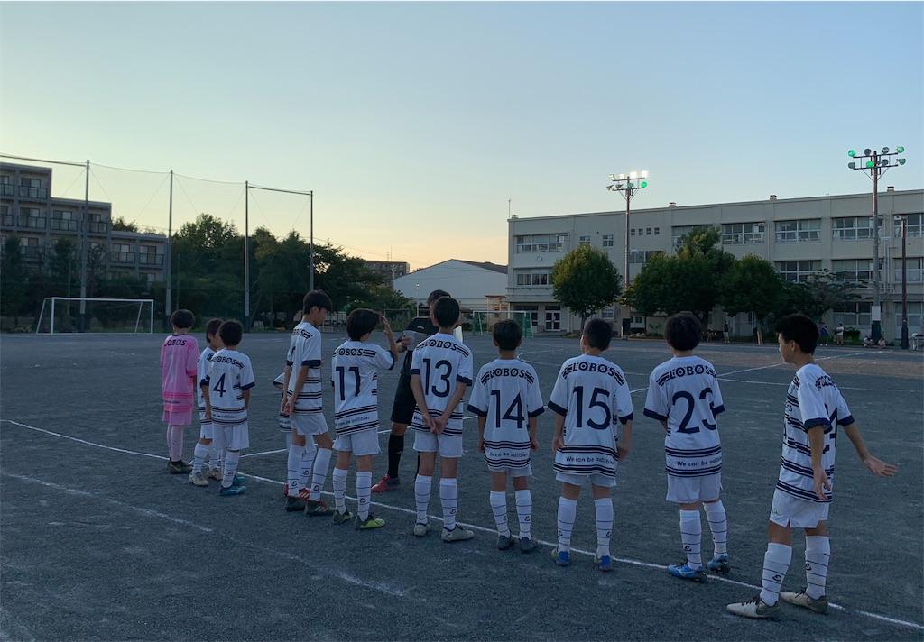 f:id:neutralfootball:20190805022711j:image