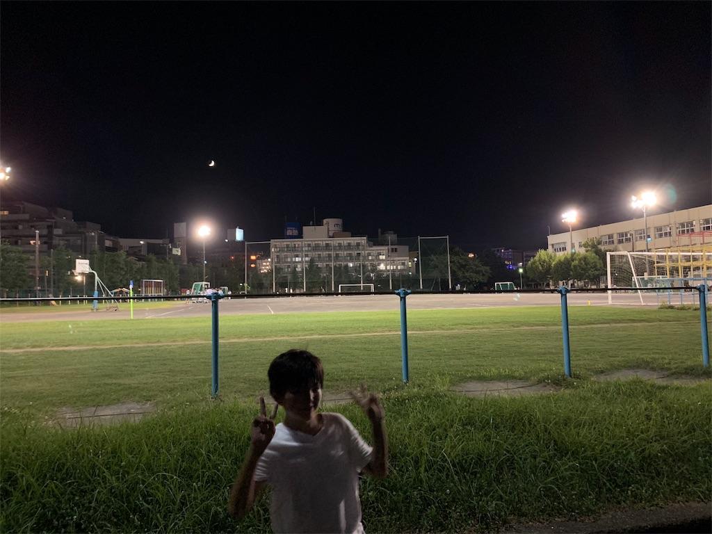 f:id:neutralfootball:20190805022714j:image
