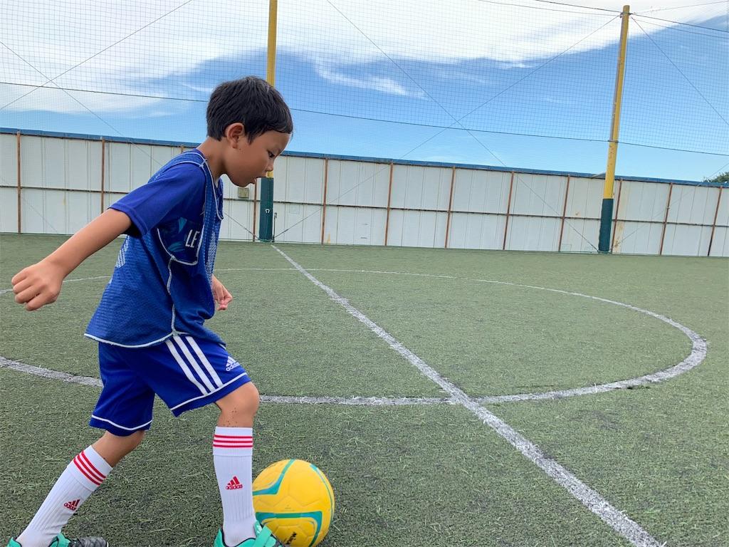 f:id:neutralfootball:20190808071728j:image