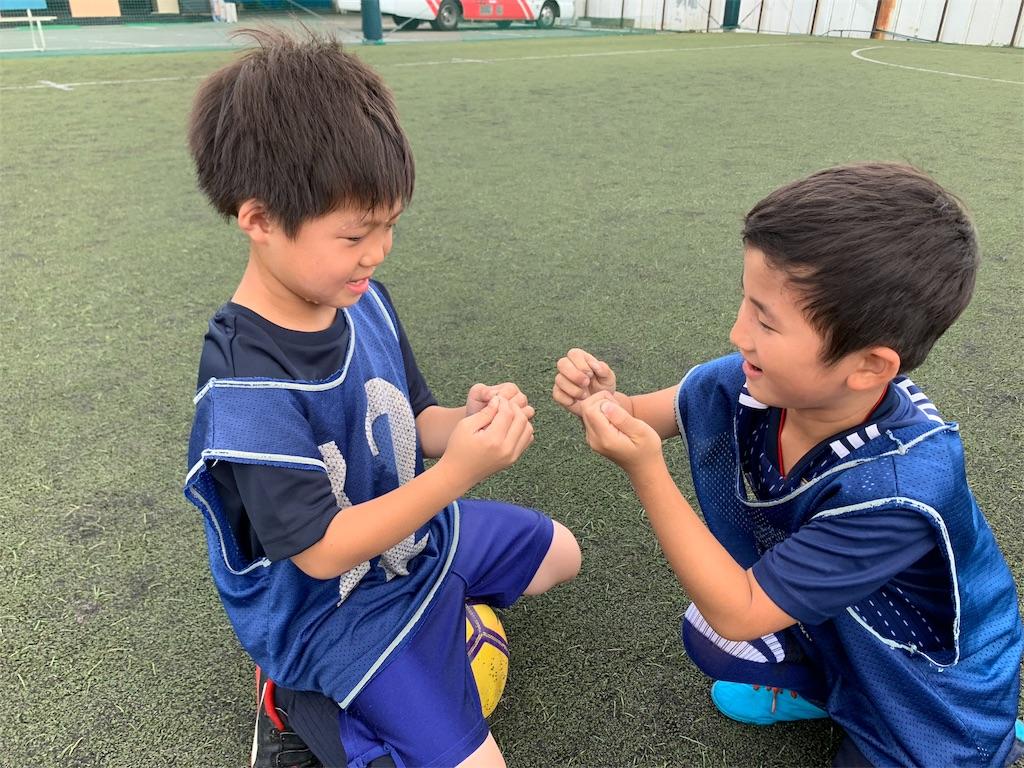 f:id:neutralfootball:20190808071746j:image