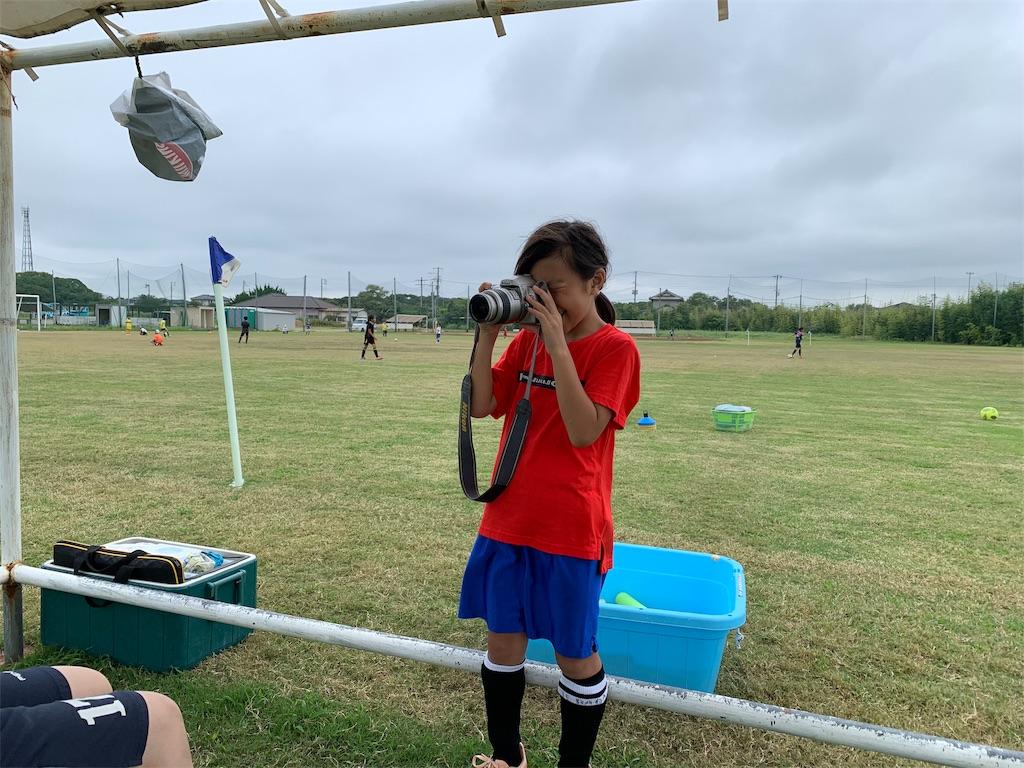 f:id:neutralfootball:20190822230019j:image