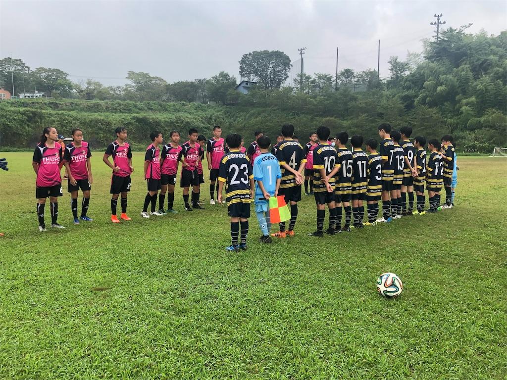 f:id:neutralfootball:20190912160541j:image