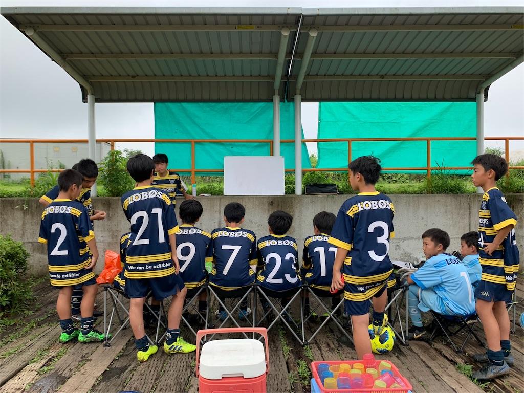 f:id:neutralfootball:20190912160622j:image