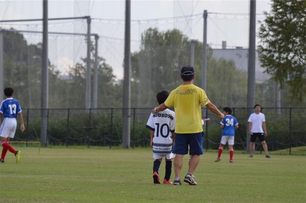 f:id:neutralfootball:20190920160155j:image