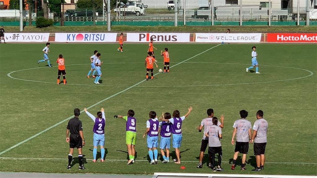 f:id:neutralfootball:20190930142954j:image