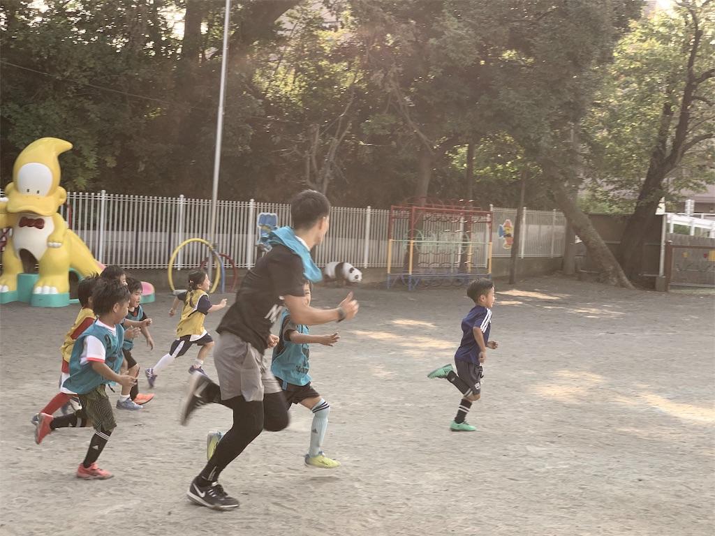 f:id:neutralfootball:20191004150630j:image