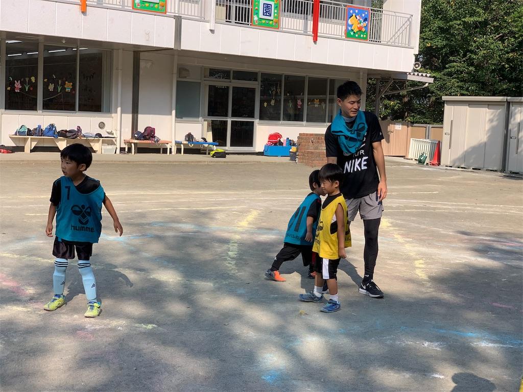 f:id:neutralfootball:20191004150637j:image