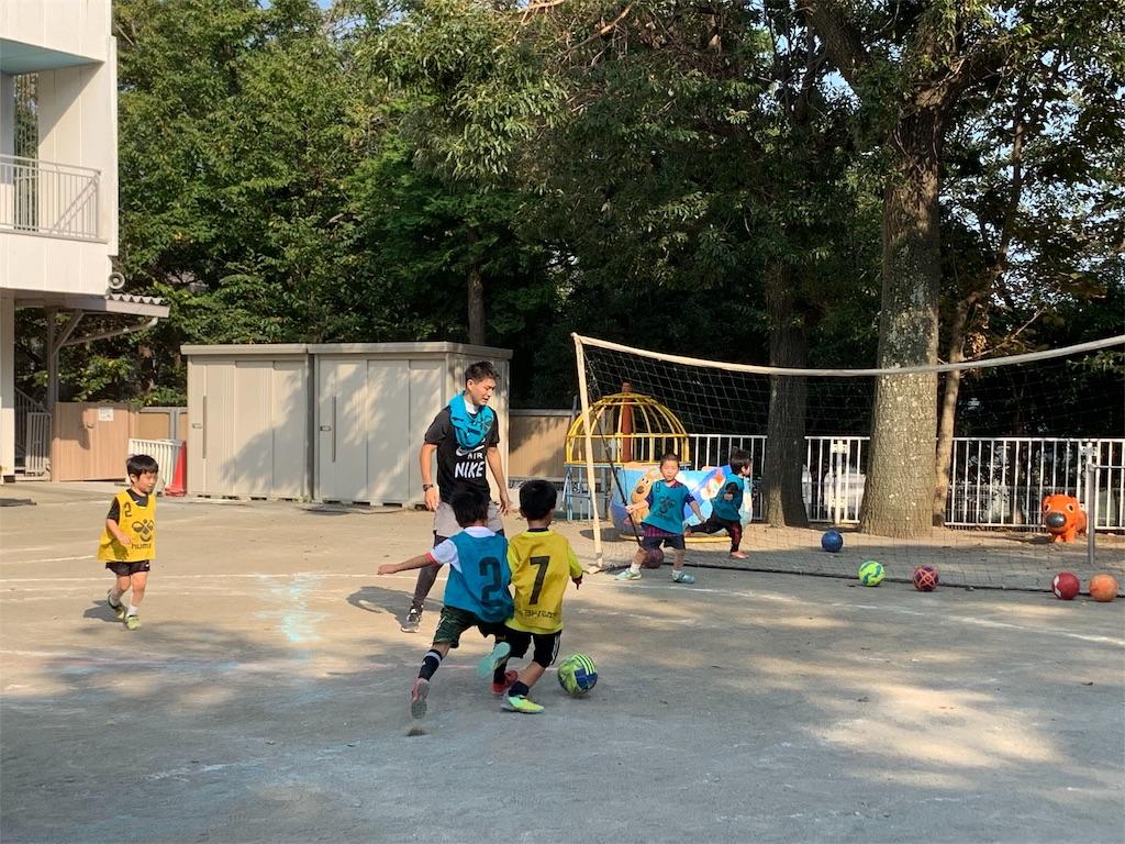 f:id:neutralfootball:20191004150649j:image