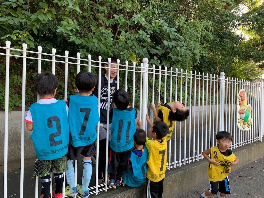 f:id:neutralfootball:20191004150652j:image