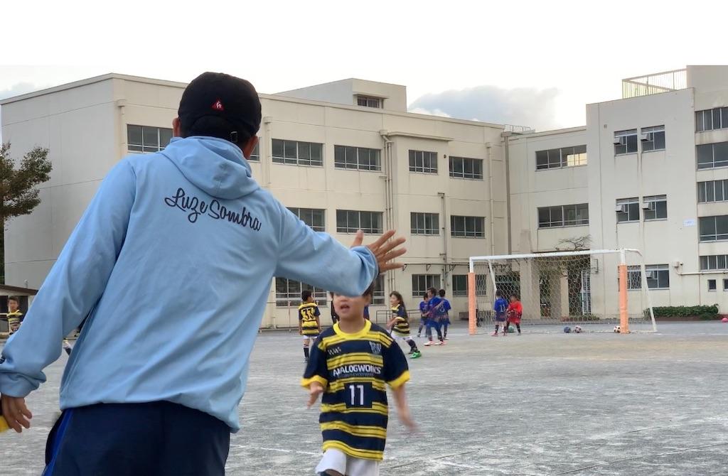 f:id:neutralfootball:20191007144952j:image