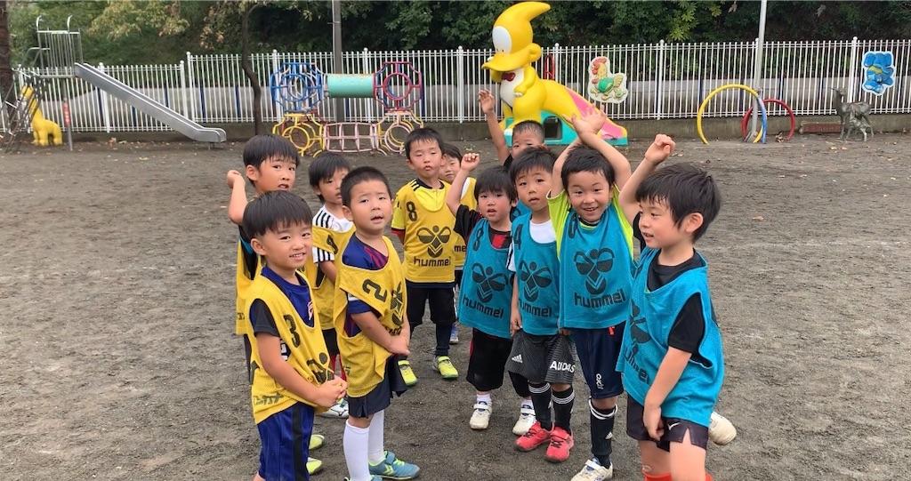 f:id:neutralfootball:20191013151740j:image