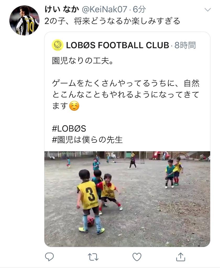 f:id:neutralfootball:20191025193225j:image