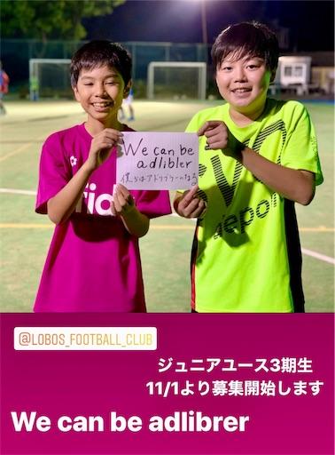 f:id:neutralfootball:20191101140818j:image