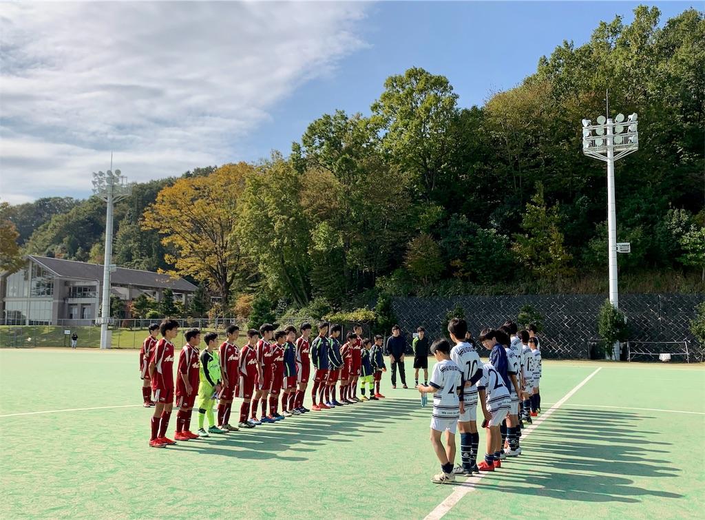 f:id:neutralfootball:20191119124710j:image