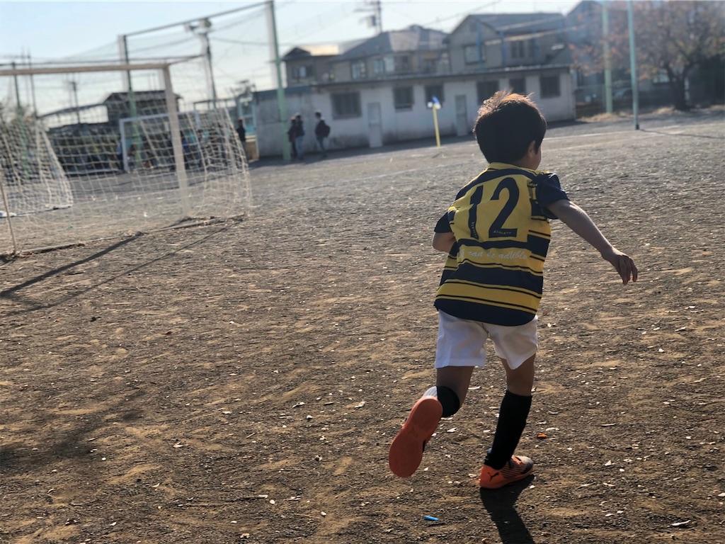 f:id:neutralfootball:20191119124834j:image