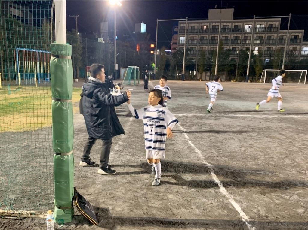 f:id:neutralfootball:20191119135903j:image
