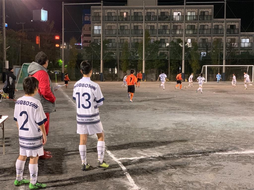 f:id:neutralfootball:20191119135911j:image