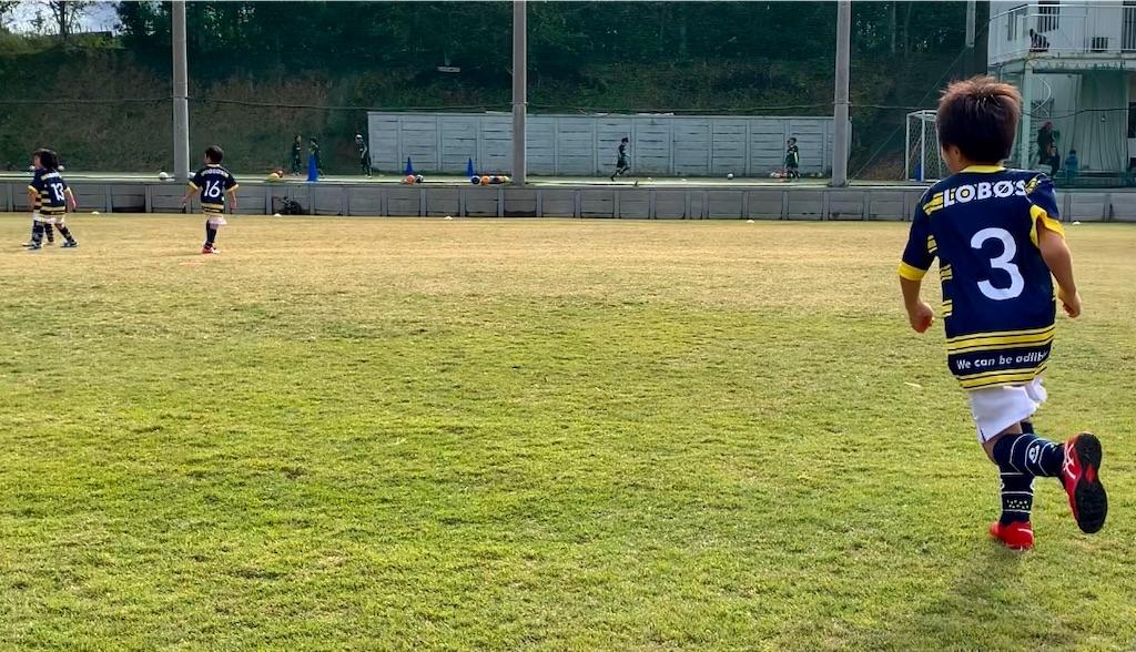 f:id:neutralfootball:20191203101749j:image