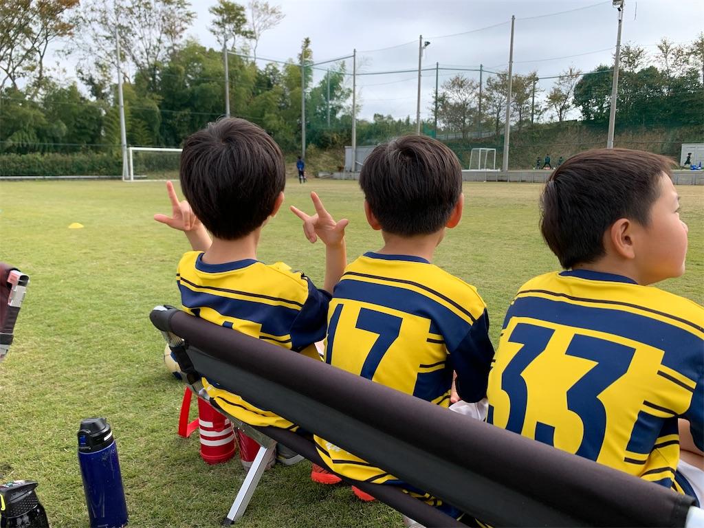 f:id:neutralfootball:20191203101752j:image