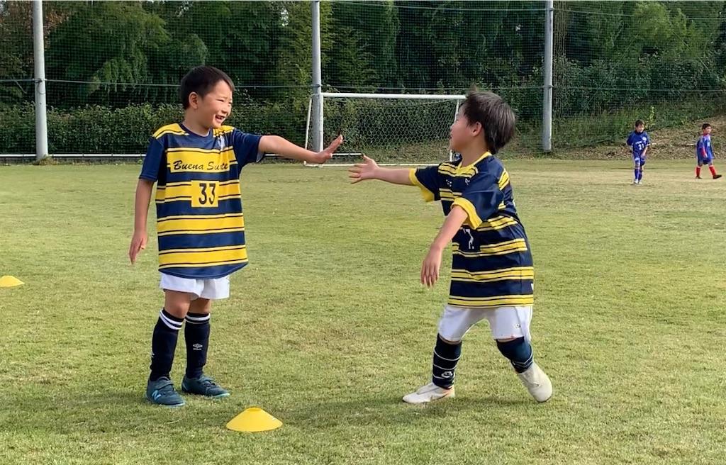 f:id:neutralfootball:20191203101755j:image