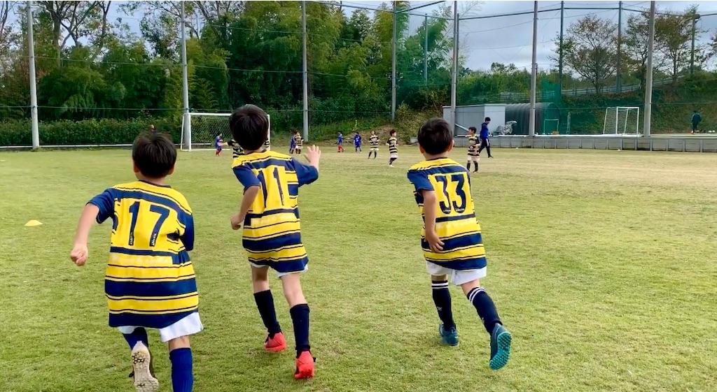 f:id:neutralfootball:20191203101813j:image