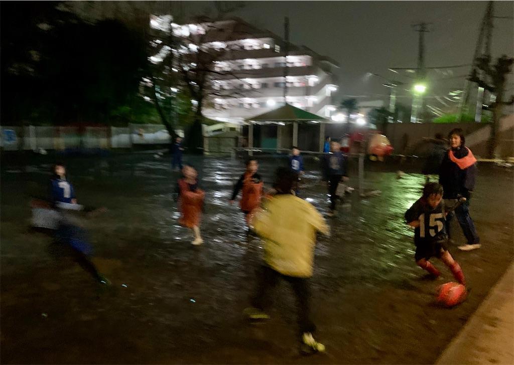 f:id:neutralfootball:20191203102154j:image