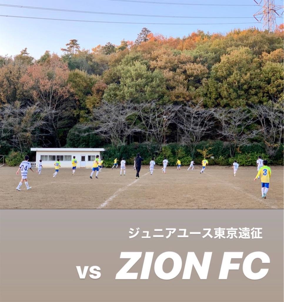 f:id:neutralfootball:20191203102235j:image