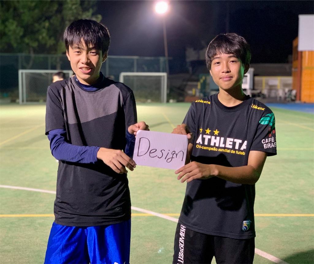 f:id:neutralfootball:20191204185614j:image