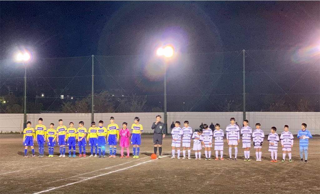 f:id:neutralfootball:20191217130656j:image