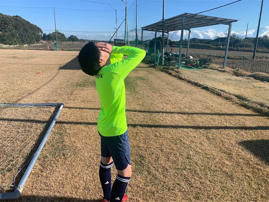f:id:neutralfootball:20200105224204j:image