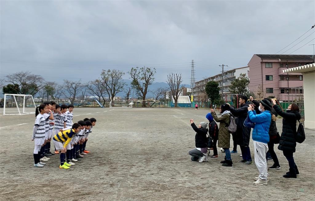 f:id:neutralfootball:20200116160554j:image