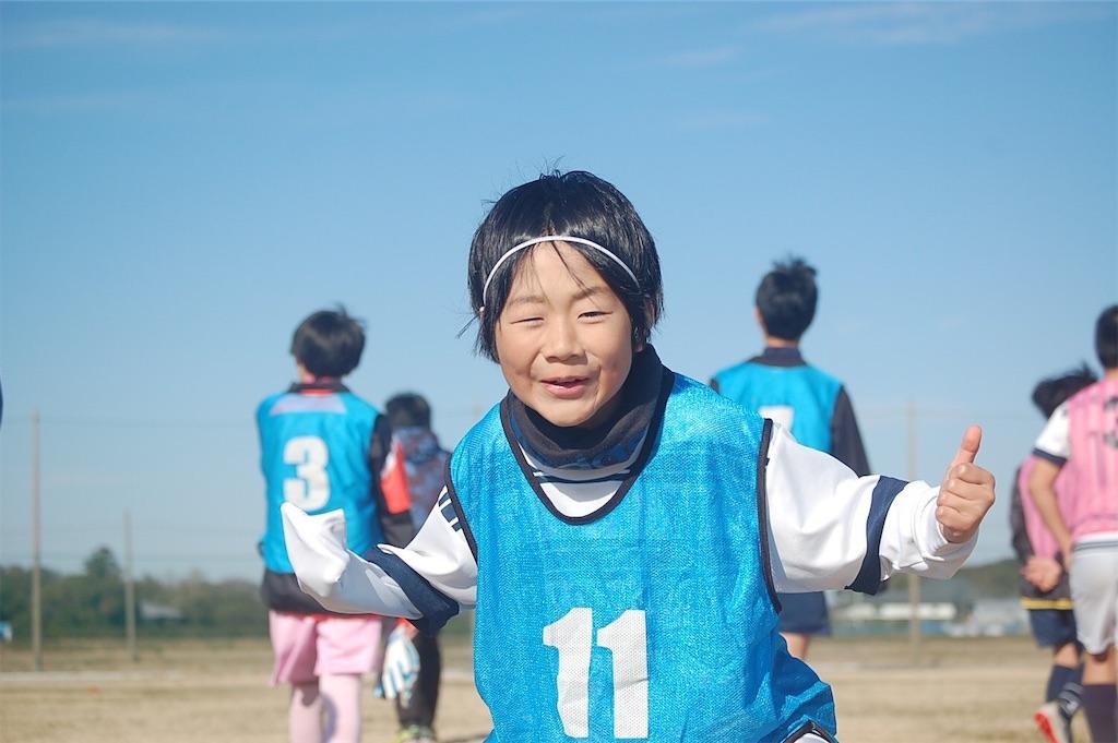 f:id:neutralfootball:20200117161430j:image