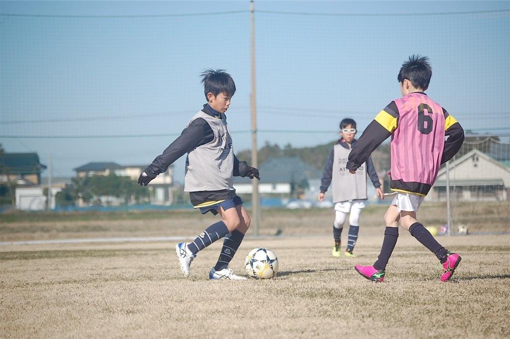 f:id:neutralfootball:20200117161432j:image
