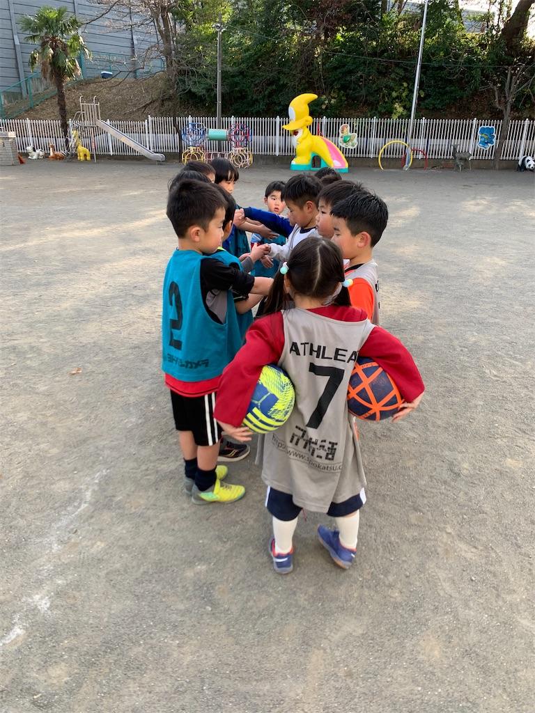 f:id:neutralfootball:20200118190101j:image