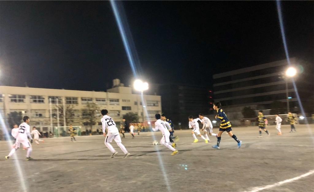 f:id:neutralfootball:20200212192047j:image