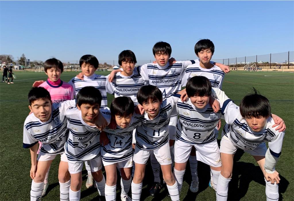 f:id:neutralfootball:20200212193004j:image