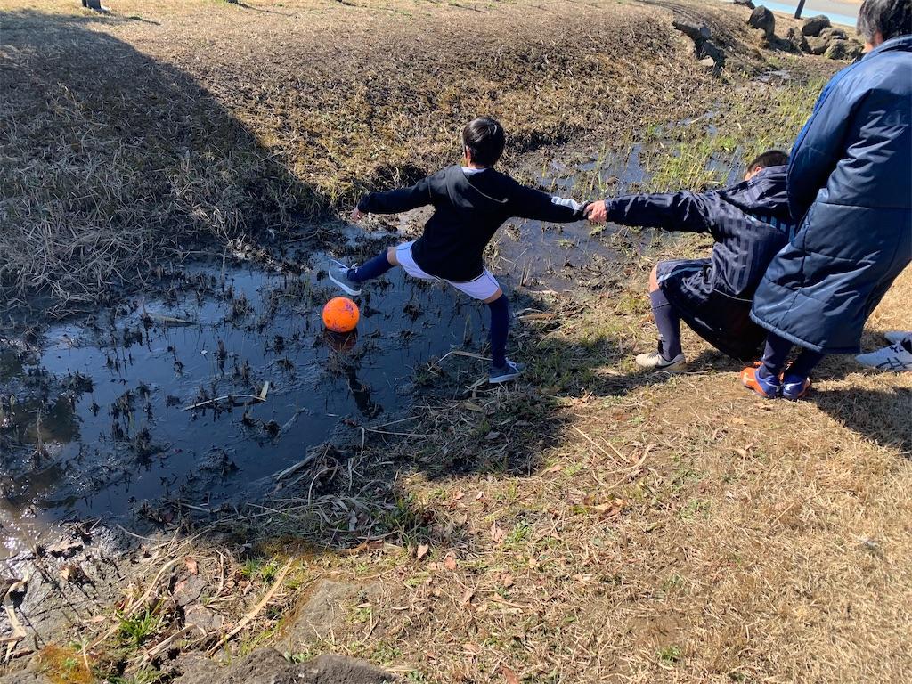 f:id:neutralfootball:20200212203757j:image