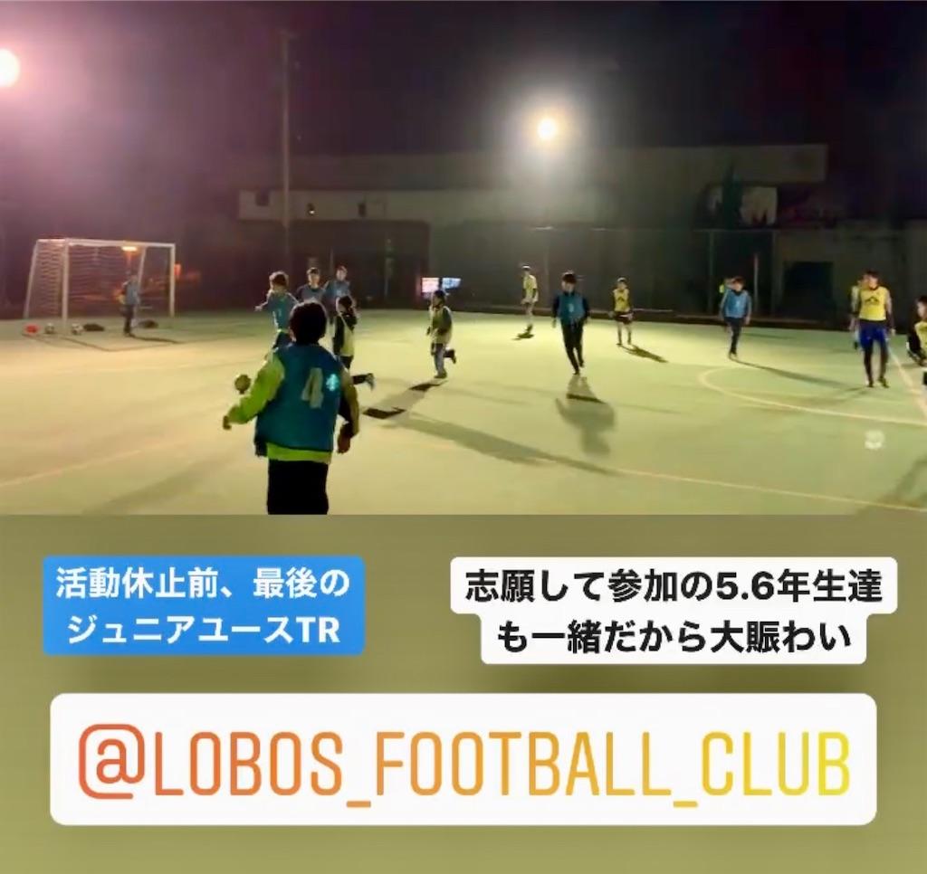 f:id:neutralfootball:20200303193350j:image