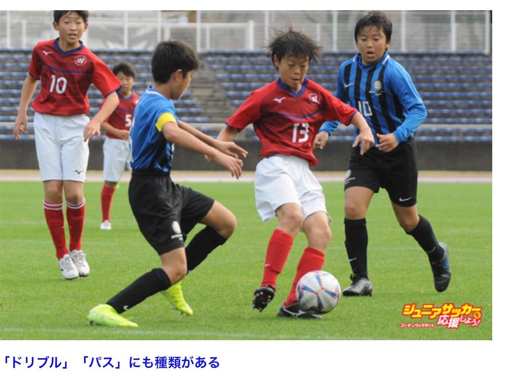 f:id:neutralfootball:20200314212125j:image
