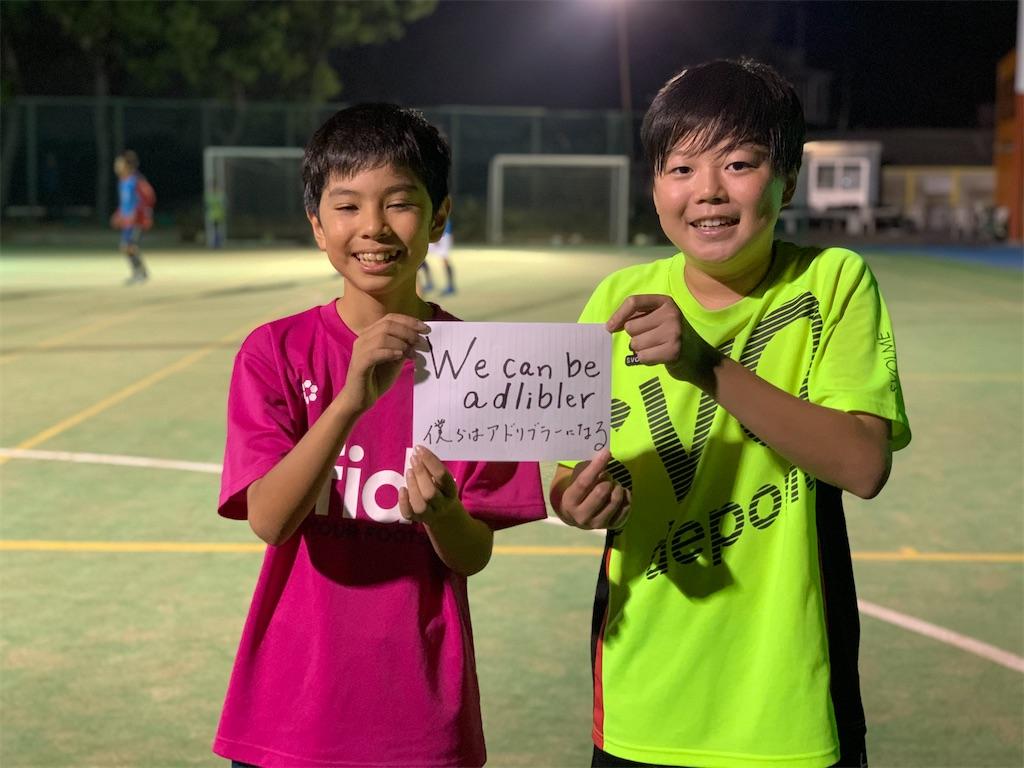 f:id:neutralfootball:20200319200736j:image
