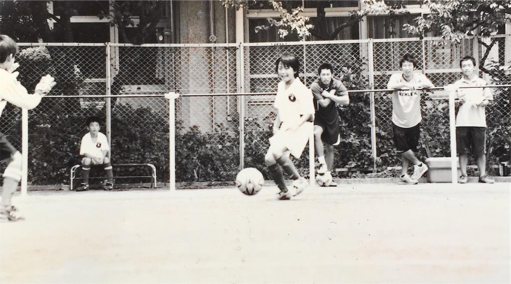 f:id:neutralfootball:20200330215814j:image