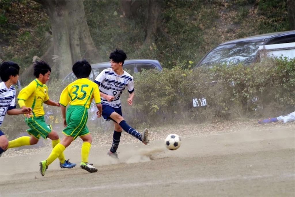 f:id:neutralfootball:20210210115445j:image