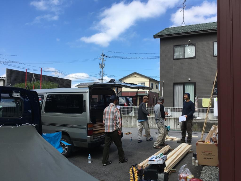 f:id:neutrallife-seitaikawamoto:20161117142026j:plain