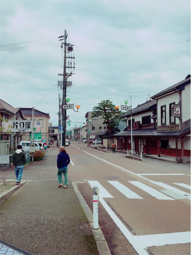 f:id:neutrallife-seitaikawamoto:20161204220428j:image